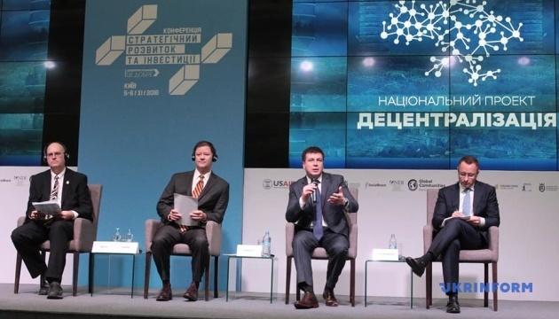 В Україні створено 838 об'єднаних тергромад — Зубко