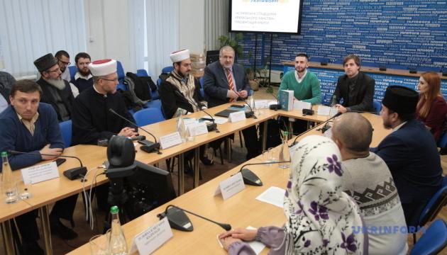 «Исламское наследие Крымского ханства». Презентация книги