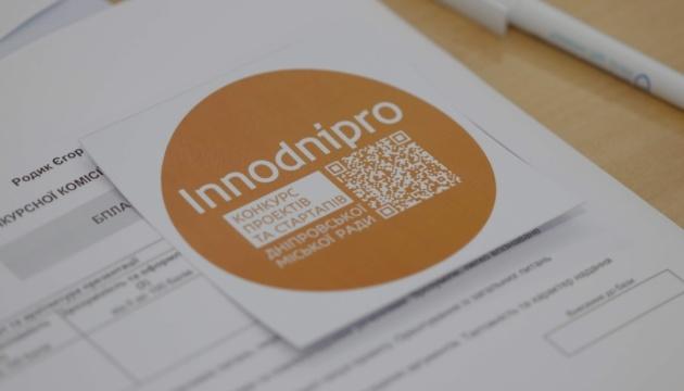 У Дніпрі назвали переможців конкурсу проектів і стартапів ІnnoDnipro