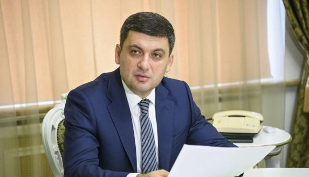 Groysman: Ucrania busca integrarse en el mercado digital de la UE