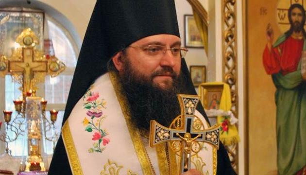 Konzil in Kyjiw: Kirche des Moskauer Patriarchats lehnt Teilnahme ab