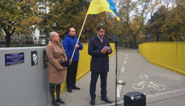 В Праге назвали мост в честь украинского диссидента