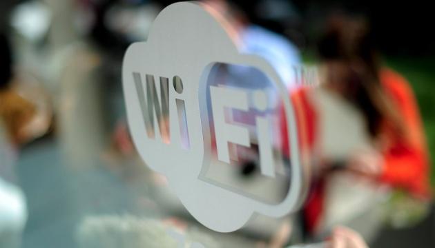 ЄС дає гроші на WiFi у 3400 європейських муніципалітетах