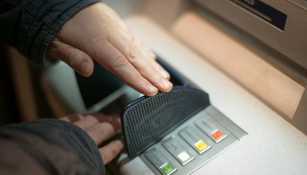 У Японії створили перший у світі банкомат із штучним інтелектом