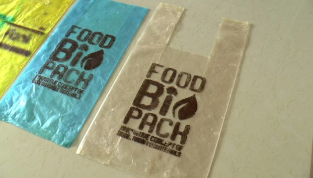 Made in Ukraine: scientists invent edible plastic bags