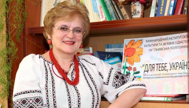 Очільницю МІОК Ірину Ключковську нагородили орденом княгині Ольги III ступеня
