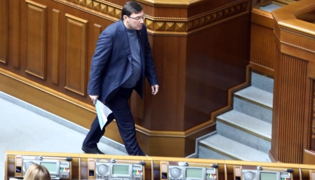 Рейтингове голосування: Рада не підтримала відставку Луценка