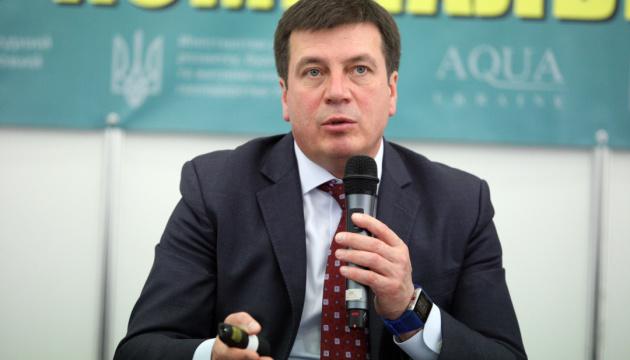 Витрати на комунальне господарство зменшилися в регіонах до 5% - Зубко