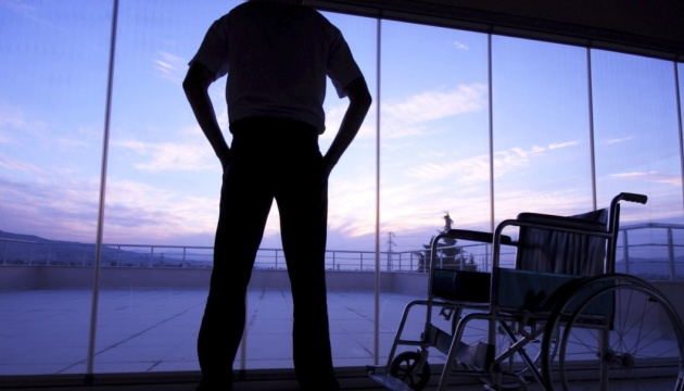 Over 2.6 mln people with disabilities live in Ukraine