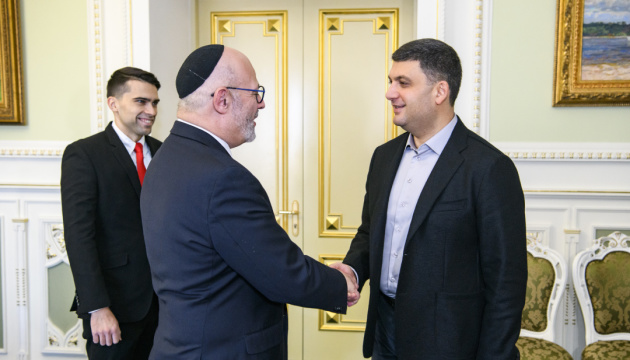 Ukraine, Israel to sign free trade agreement in late November