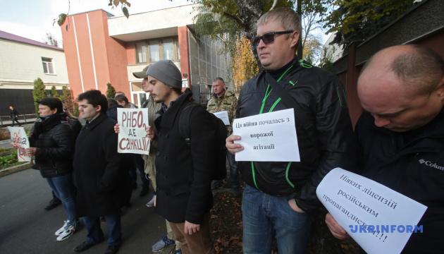 Активисты под СНБО требуют санкций против