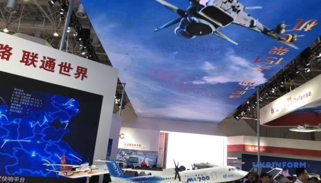 Se abre Airshow China con la participación de Ucrania en Zhuhai (Fotos)