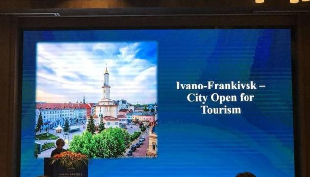 Туризм и образование Ивано-Франковская презентовали в Китае