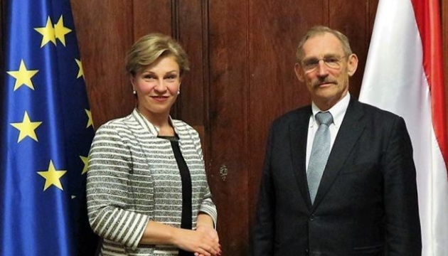 Венгрия не изменила позиций относительно поддержки Украины - посол