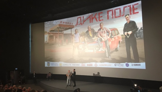 В Україні за два роки зняли 78 фільмів - Гройсман