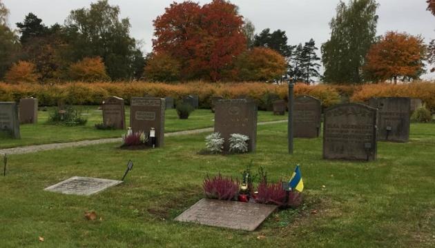 Діаспора вшанувала пам'ять українців, похованих у Стокгольмі