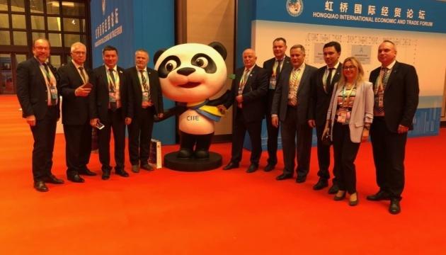 乌克兰参加首届中国国际进口博览会
