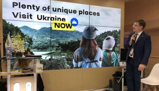 МІП презентувало національний бренд Ukraine NOW у Шанхаї