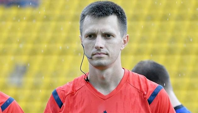 Юношеская лига УЕФА: украинские арбитры буду судить матч