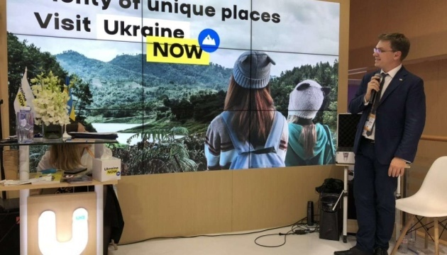 Information Policy Ministry presents Ukraine NOW brand in Shanghai