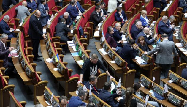 Парубий закрыл Раду, депутаты не приняли ни одного решения
