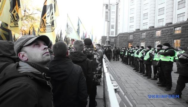 Под Кабмином активисты требуют создания Министерства ветеранов