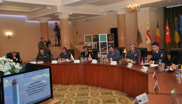 Odesa hosts meeting of heads of border guard services of Black Sea region countries
