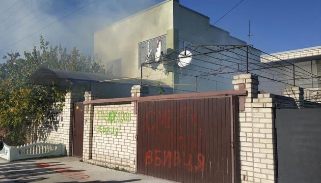 В дом человека, которого связывают с делом Гандзюк, кинули светошумовую гранату