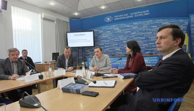 Украина по индексу «образование» — в ТОП-5 мирового рейтинга развития человеческого капитала
