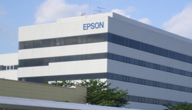 Японська Epson розширить співпрацю з корпоративними клієнтами в Україні
