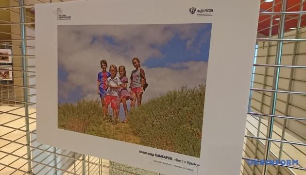 La Russie expose les photos de la Crimée occupée au Conseil de l'Europe