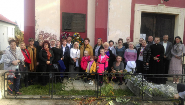 Українська громада в Угорщині вшанувала пам'ять Григорія Сковороди