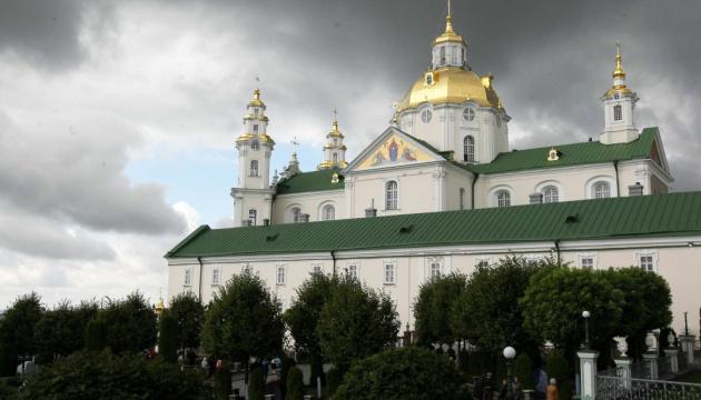 文化省、ポチャイウ大修道院をウクライナ正教会モスクワ聖庁に利用させる決定の無効化を要求