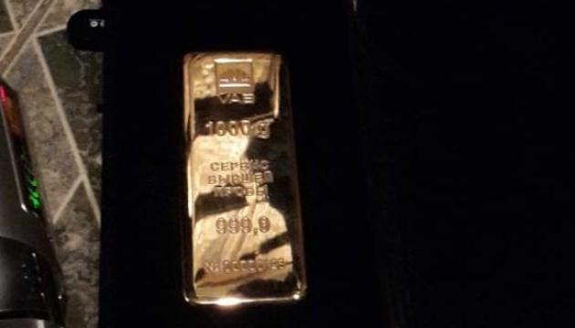 СБУ під час обшуків у Бережної виявила лист на ім'я Лаврова та злиток золота