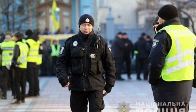 Поліція посилить охорону центру Києва під час Об'єднавчого собору