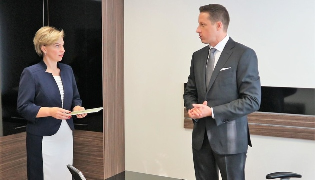 Україна відкрила почесне консульство в Угорщині