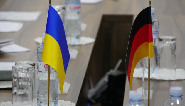 Международное общество GIZ начинает гуманитарную миссию на Донбассе