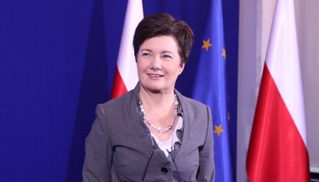В Варшаве отменили марш националистов в день независимости