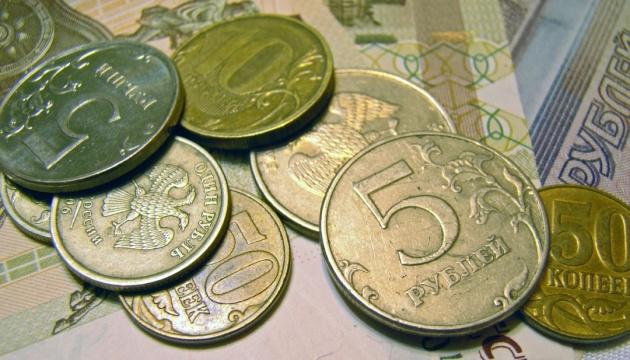 РФ: Усі «зайві» кошти– на силовиків і злодійщину