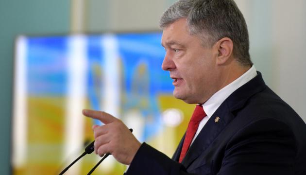 Poroshenko llama a Europa a aumentar la presión sobre Rusia por las pseudoelecciones en Donbás