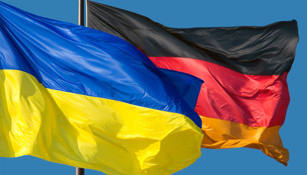 Ukraine, Germany sign agreement on social security and insurance