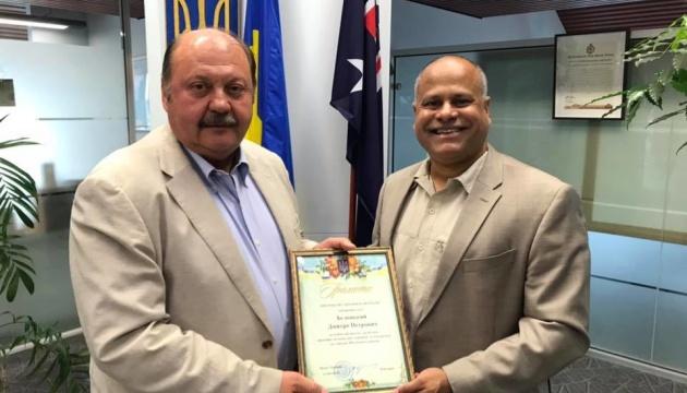 Посольство привітало зі 100-літнім ювілеєм українського науковця в Австралії