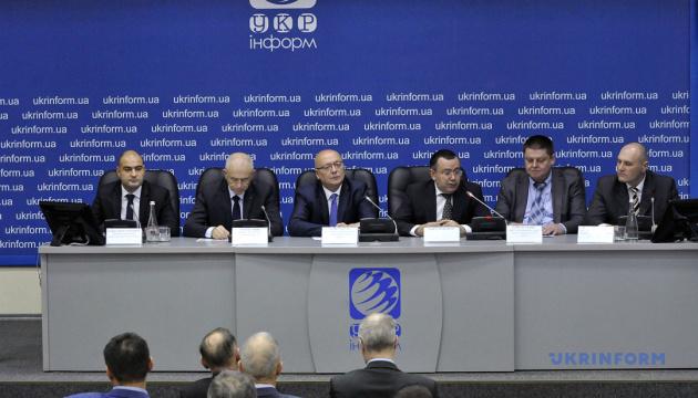 Презентация Международного инвестиционного проекта в угольный отрасли Луганской области