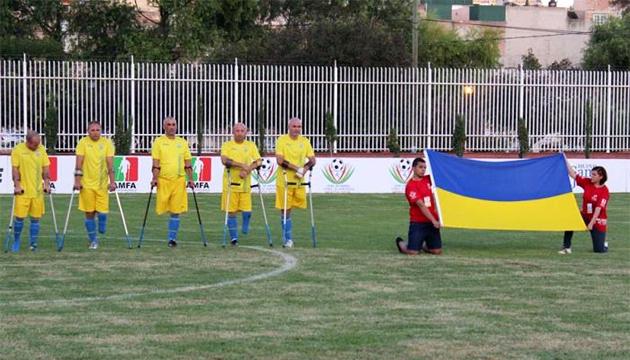 Украинские футболисты выступили на ЧМ среди игроков с ограниченными возможностями
