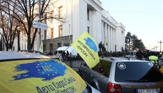 «Евробляхеры» забыли: за блокирование улиц и «сесть» можно...