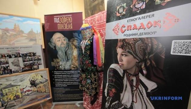 В Харькове презентовали проект, посвященный Пинзелю и искусству барокко