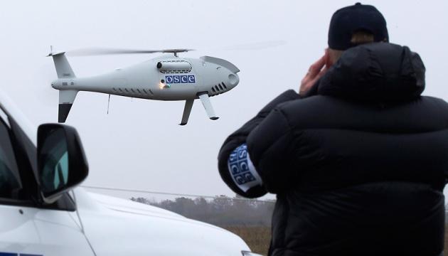 Сорок стран возложили ответственность на Россию за сбитый дрон ОБСЕ