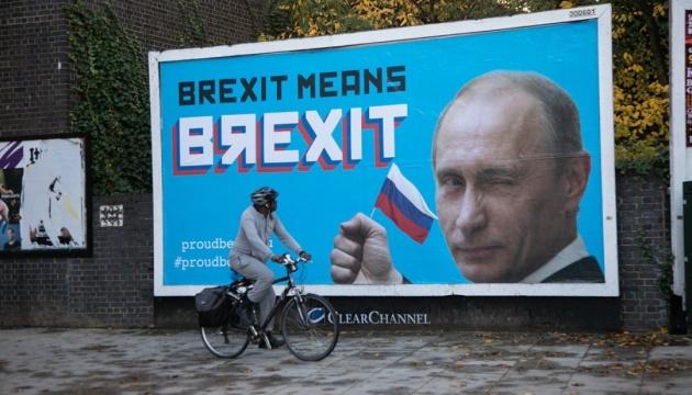 В Лондоне разместили плакаты-пародии о роли Путина в Brexit