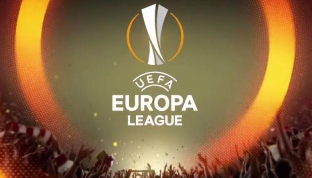 Лига Европы УЕФА: результаты матчей четвертого тура