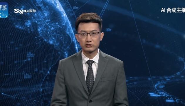 В Китае показали виртуального телеведущего, работающего 24 часа в сутки